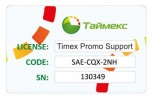 Timex Promo Support