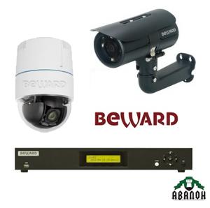 Beward BDR8(P) N37210 BD65-1
